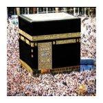 Islam allgemein