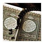 Rund um den Quran